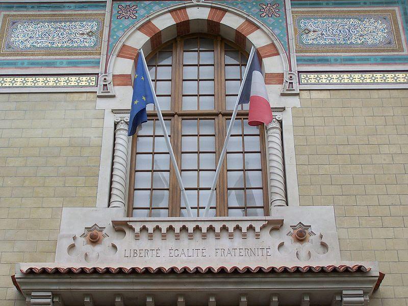 File:Détail porche ENA Paris.JPG