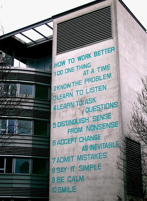 Заповеди на стене