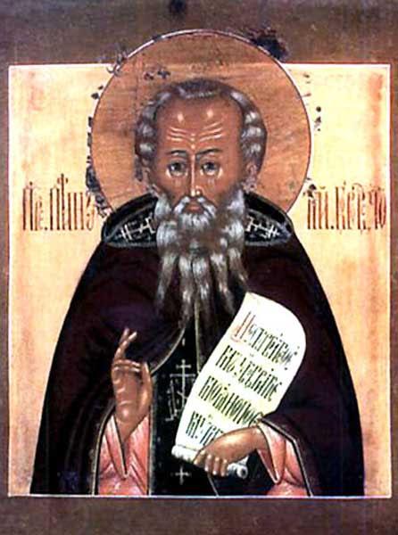 img ST. PAPHNUTIUS of Borovsk, Russia