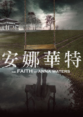 Faith of Anna Waters, The