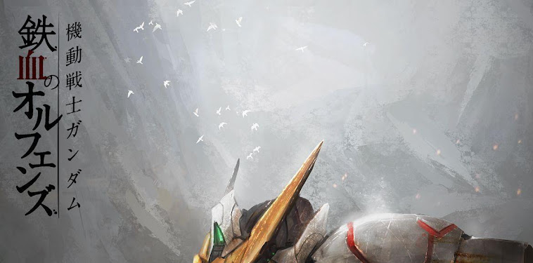 Gundam Barbatos Wallpaper