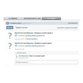 Одноклассники ru социальная сеть