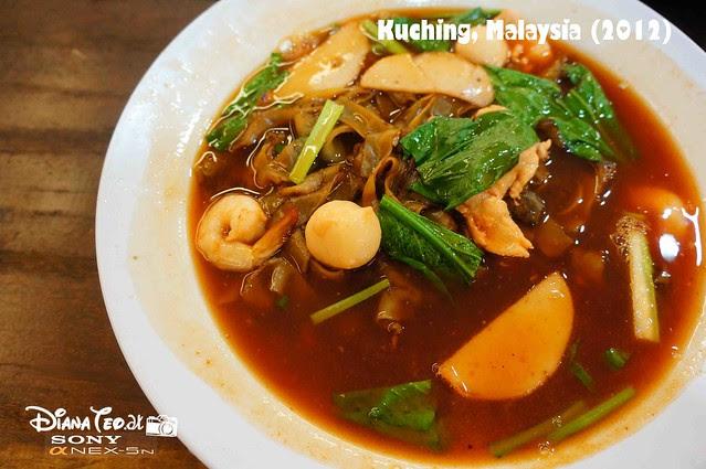 Kuching Foods - Tomato Sauce Kway Teow