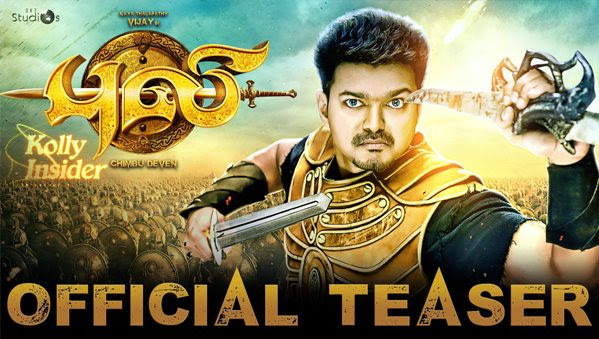 Puli - Official First Look Teaser