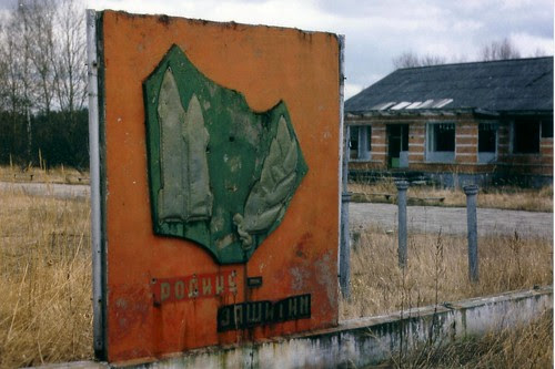 Soviet military compound in Estonia 1992