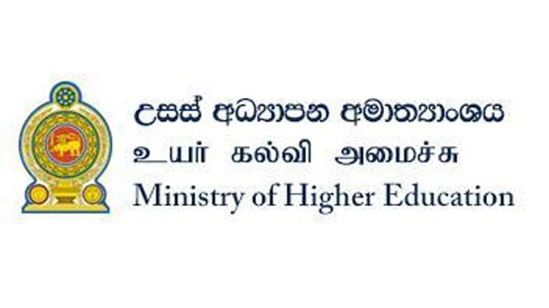 Image result for ministry of higher education sri lanka