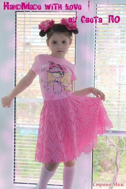 """Skirt """"Barbie"""""""