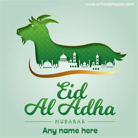 eid al adha 2019 wishes greetings card with name