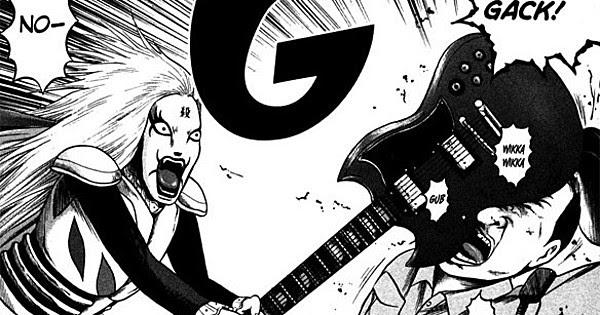 Detroit Metal City Manga Ending