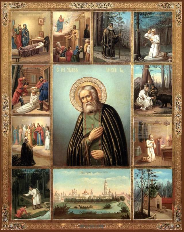 Αποτέλεσμα εικόνας για αγιος σεραφειμ του σαρωφ