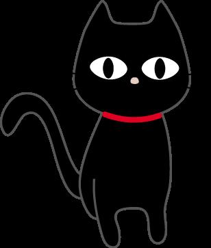 ねこのイラストpopな黒猫 無料イラストフリー素材