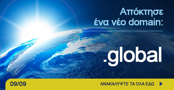 domain .global