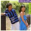 HIROSHI AND KIBO - 3nenme no uwaki