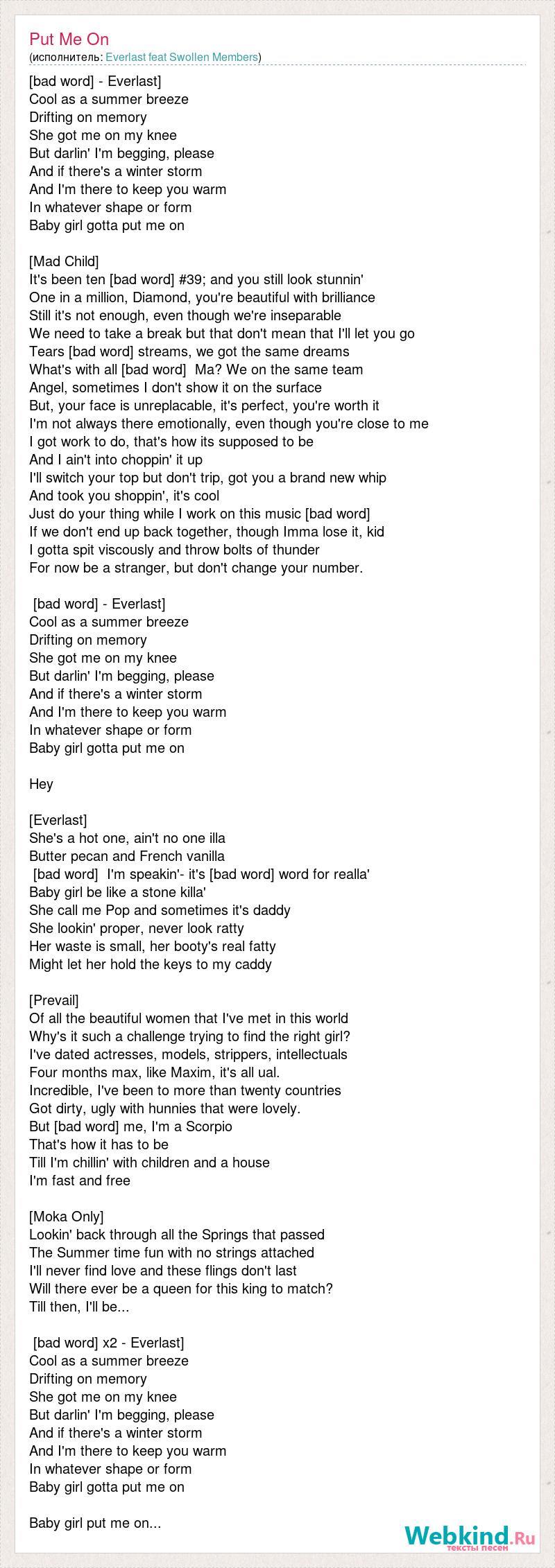 Everlast Feat Swollen Members Put Me On слова песни