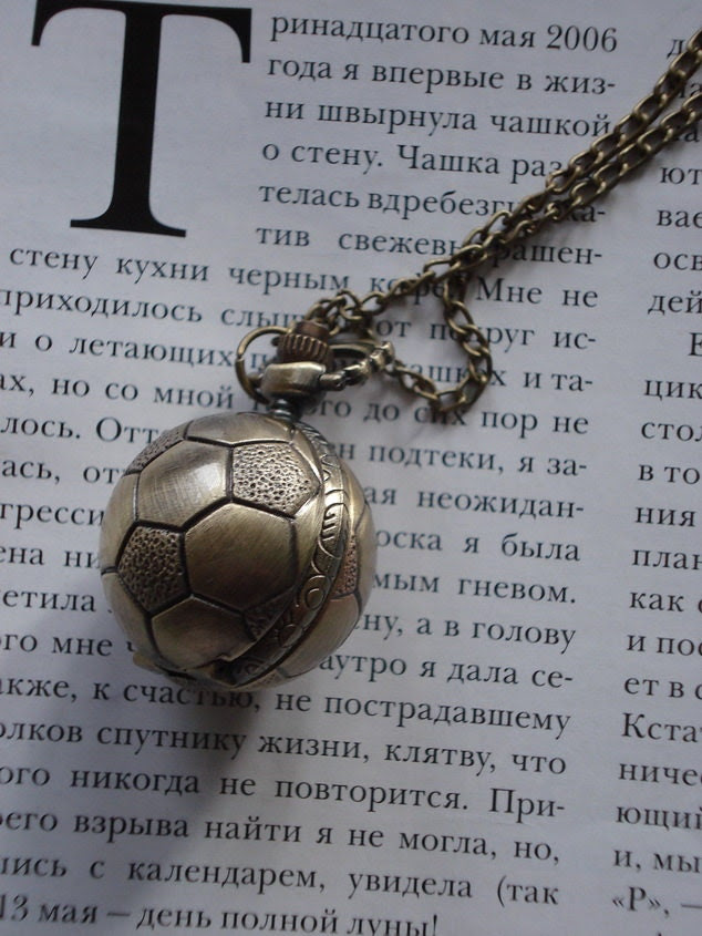 20% HOLIDAY SALE Antique Pocket Watch Necklace Bronze Pendant ball  With Chain E702