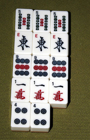An ordinary Mahjong