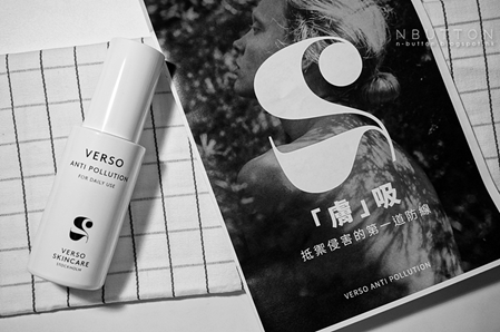 自由「膚」吸|Verso ANTI POLLUTION PROTECTING AND STRENGTHENING MIST