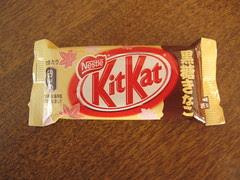 KitKat Kokutou and Kinako