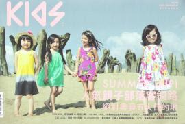 kids雜誌報導1