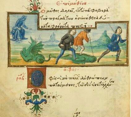 Serpens Calcatus et Iuppiter