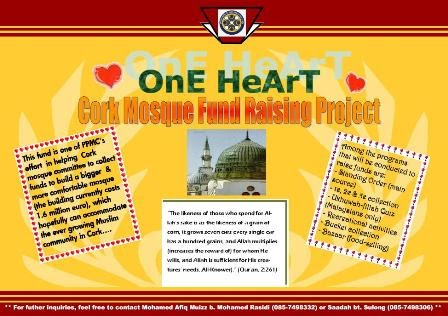 The Journey: Cork Mosque Fund Raising Project