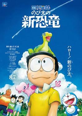 Doraemon Movie 2020 Nobitas New Dinosaur