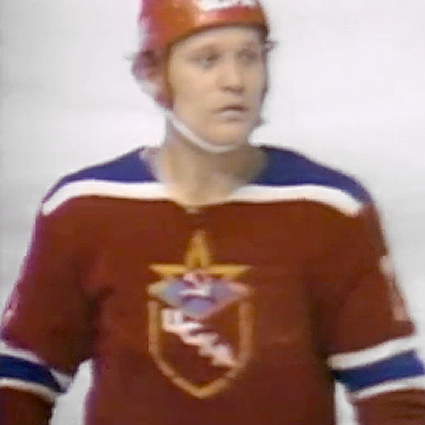 Red Army 75-76 jersey, Red Army 75-76 jersey