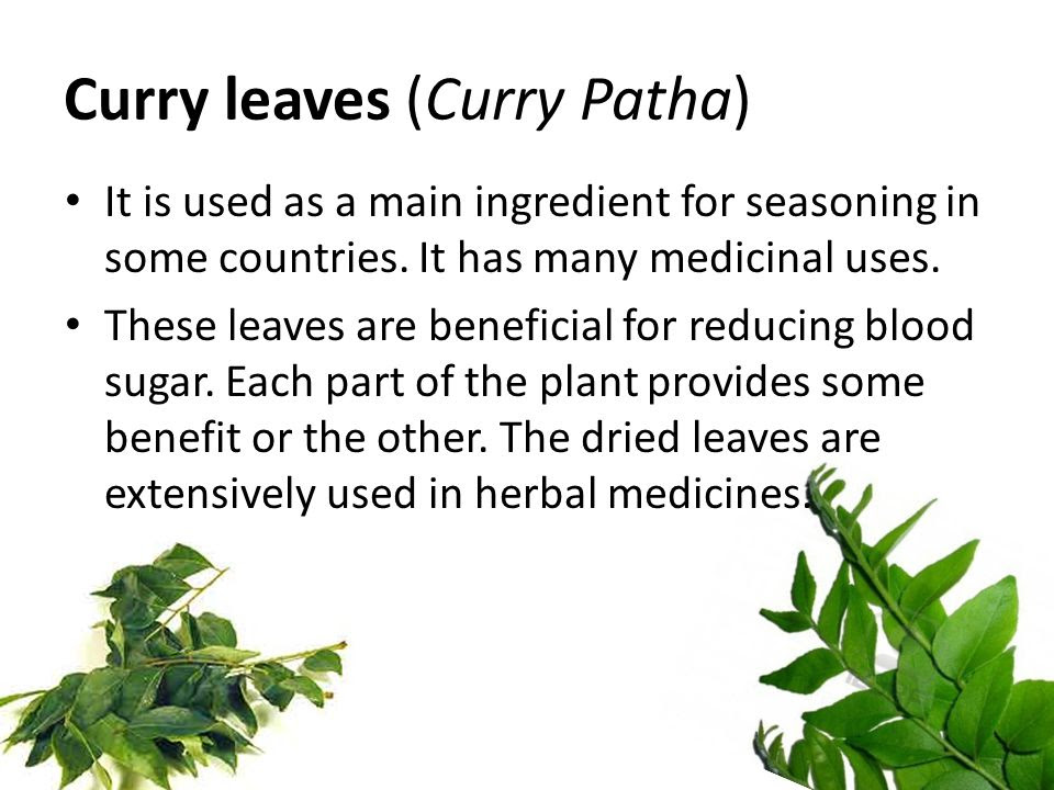 Image result for GOODNESS OF CURRY LEAVES