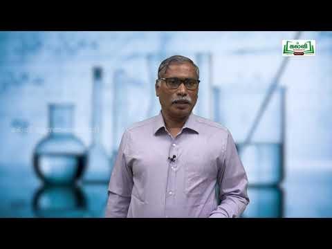 NEET JEE  Chemistry வேதியியல் Ionic Equilibriumஅயனிச் சமநிலை Kalvi TV