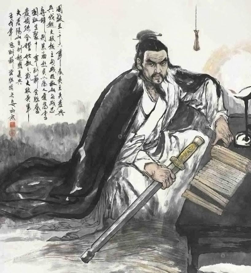Rey Goujian