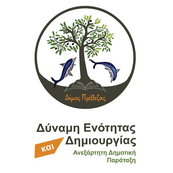 logo-klapas