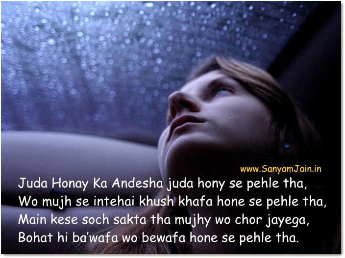 Heart Touching Shayari Images Hindi Shayari Dil Se