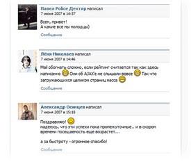 Одноклассники welcome to nginx