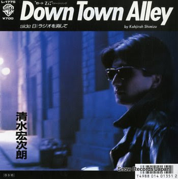 SHIMIZU, KOHJIROH down town alley
