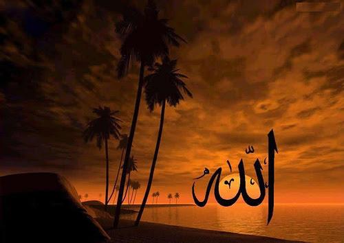 Unduh 1040+ Wallpaper Allah Dan Muhammad Gratis Terbaru