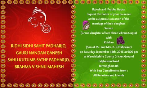 Hindu Wedding Invitation Cards Android Apps On Google Play