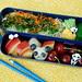 Panda Somen Salad Bento