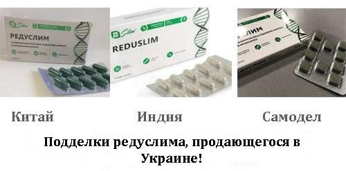 Секрет новинки в капсулах — в большом содержании спирулины (питательный антиоксидант), калорийность которого равна — 0.