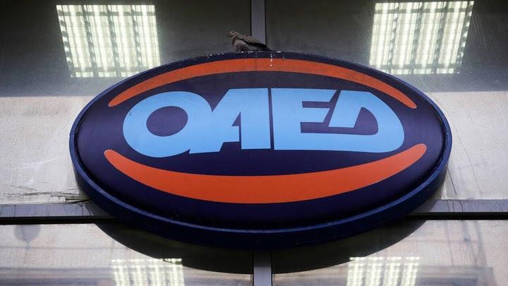 ΟΑΕΔ: Οκτώ προγράμματα για 42.600 επιδοτούμενες νέες θέσεις εργασίας