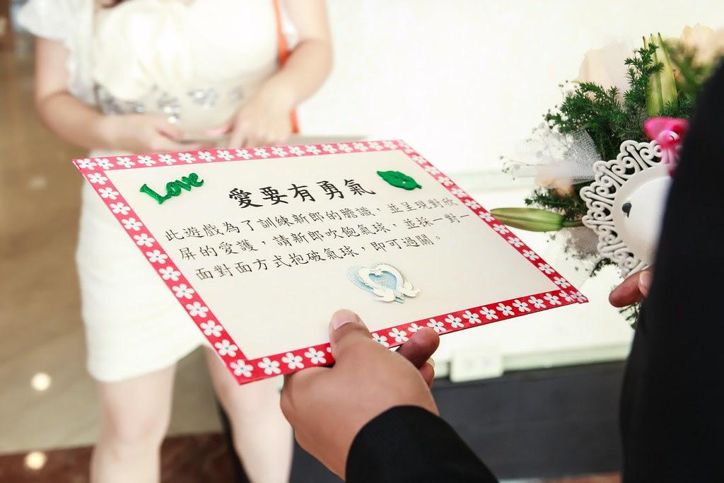 1011111婚禮紀錄AR
