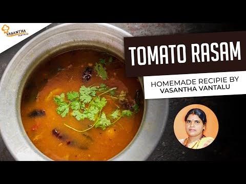 Simple Tomato Rasam | Homemade Telugu Recipe | By Vasantha Vantalu