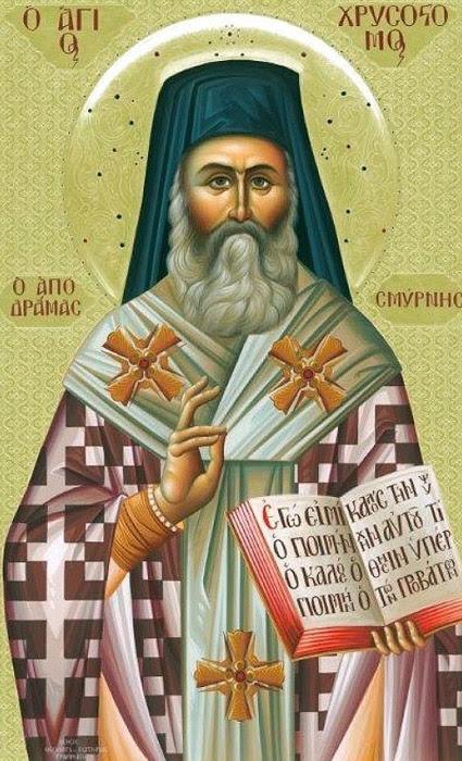 IMG ST. CHRYSOSTOMOS, Kalafatis, Metropolitan of Smyrna