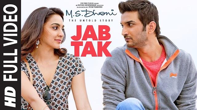 Jab tak lyrics - Arman Malik Lyrics | lyrics for romantic song