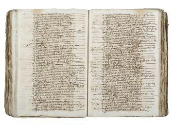 Inventario de bienes del Inca Garcilaso de la Vega. Archivo Histórico Provincial de Córdoba.