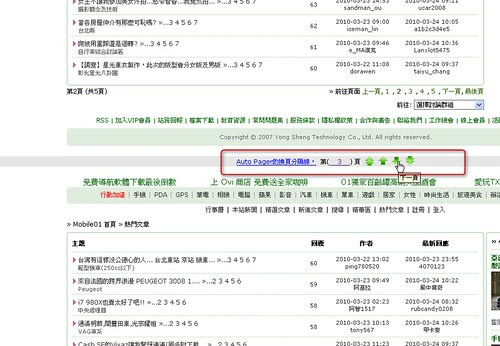 autopager-11 (by 異塵行者)