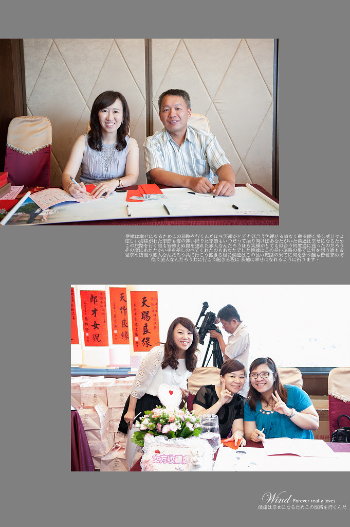 廷瑋&靖瑜 淡水海中天溫泉飯店