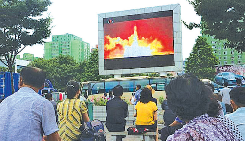 North Korea tests new 'ultramodern tactical weapon'