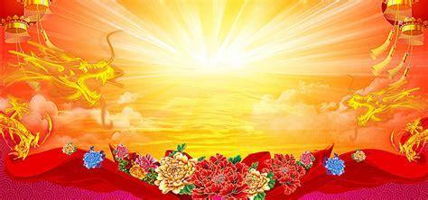 Wedding Background Banner, Red, Lantern, Dragon Background