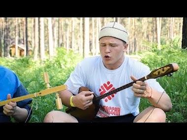 Алтайское горловое пение