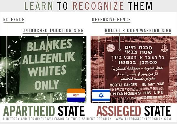 http://www.thedissidentfrogman.com/images/uploads/israel_apartheid.jpg